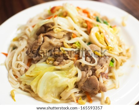 fried noodles - stock photo