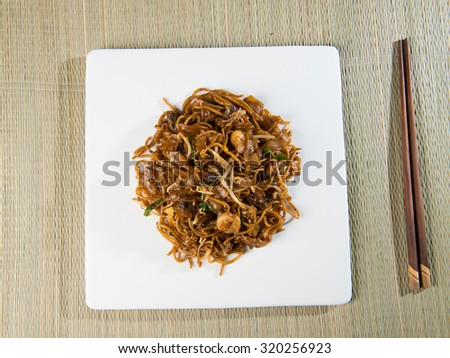 Fried Penang Char Kuey Teow top down view which is a popular noodle ...