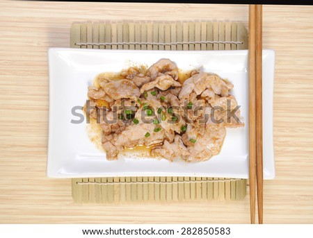 fried pork - stock photo