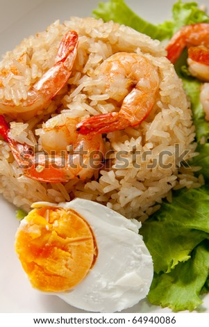 fried rice with shrimp and egg, Thai food. - stock photo