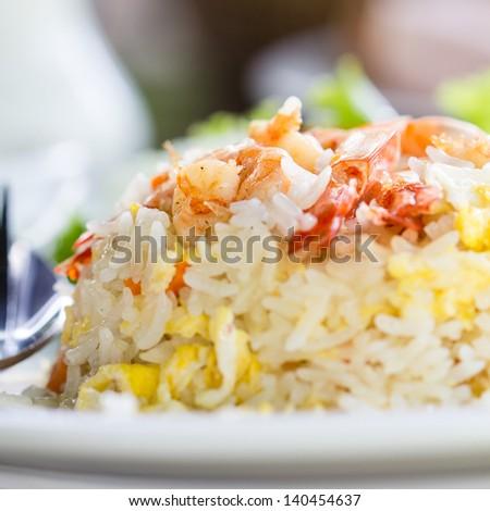 fried rice with shrimp close up. - stock photo