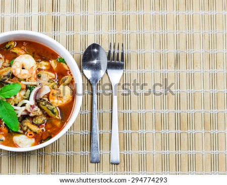 Fried seafood with  holy basil leaf and chilli - stock photo