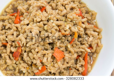 fried soy protein in Vegetarian festival, Vegetarian food - stock photo
