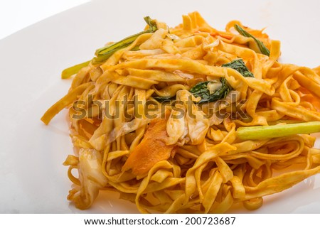 Fried vegetarian noodles with vegetables - stock photo