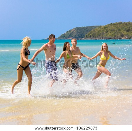 friends fun - stock photo