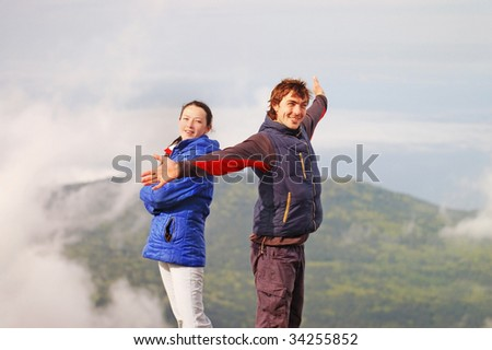 Friends in Rocky Mountains - stock photo
