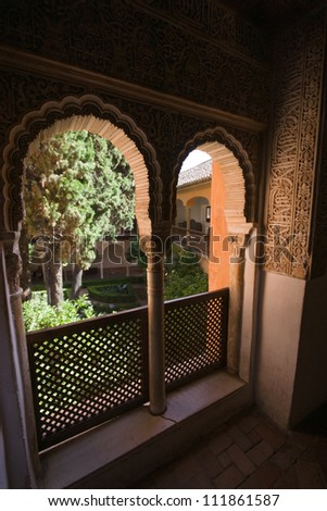 From here, the women of the Sultans harem hade a loo on the gardens - stock photo