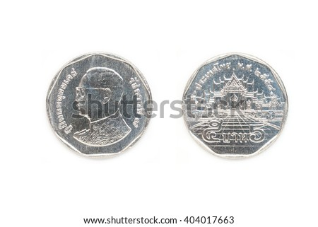 Front and back of Thai coin 5 baht. - stock photo