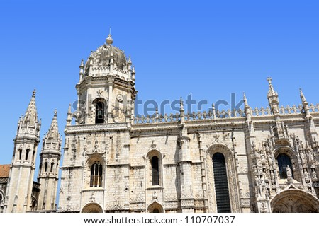 Front facade of the Jeronimos Monastery, Belem Portugal - stock photo