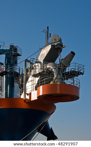 Front of Dredger - stock photo