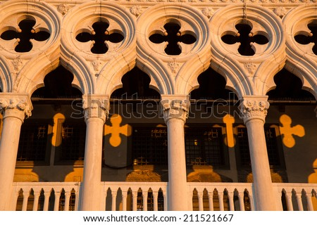 Front view of of Dodge Palace with amazing yellow shadows created by sunrise lightening - stock photo