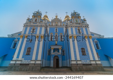 Front view St. Michael's Cathedral. Orthodox church with blue walls and golden domes and white columns. Kiev, Ukraine - stock photo