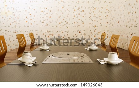 Frontal shot of the interior of a Korean private dining room. - stock photo