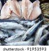 frozen fish on a market - stock photo
