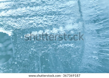 Frozen lake. ice textured background. closeup, shallow depth of field - stock photo