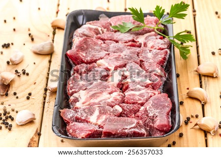 frozen  meat in plastic package - stock photo