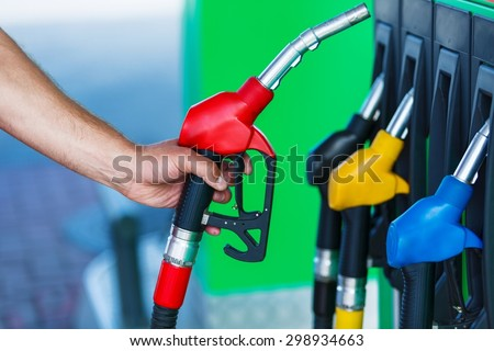 Fuel, pump, gas. - stock photo