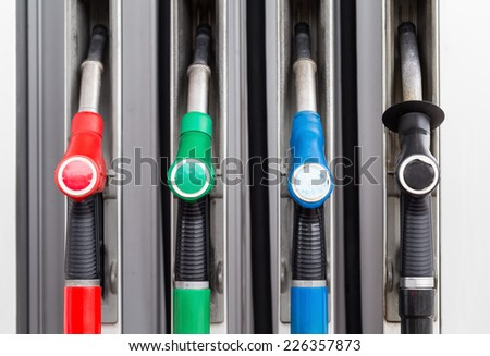 Fuel pumps - stock photo