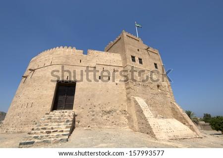 Fujairah Fortress in the United Arab Emirates - stock photo