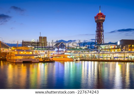Fukuoka, Japan waterfront Cityscape. - stock photo