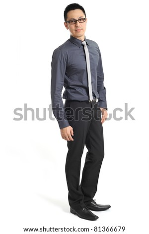 Full length portrait of a Asian businessman standing over white background - stock photo
