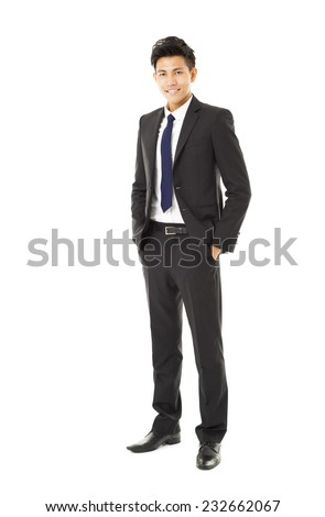 full length young smiling businessman standing  - stock photo