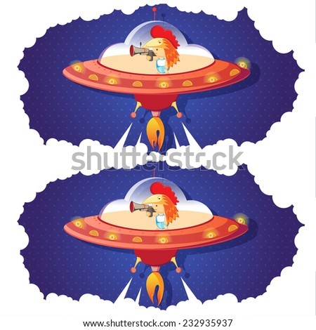 Funny cartoon Spacecraft. Cute cartoon boy in Flying Shuttles. Character with a gun. Find the ten differences between the two pictures. Illustration starship. Isolated on white background - stock photo