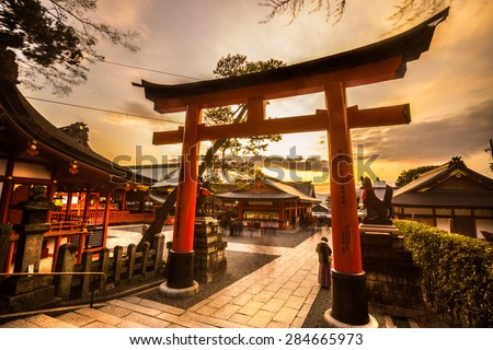 Fushimi Inari Taisha Shrine in Kyoto, Japan - stock photo
