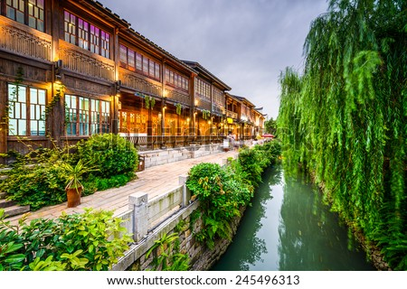 Fuzhou, China at Three Lanes Seven Alleys traditional shopping district. - stock photo