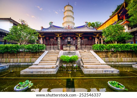 Fuzhou, Fujian, China at the White Pagoda Temple on Yushan Hill. - stock photo