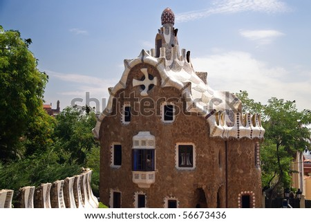 Güell park, designed by Antonio Gaudí is the most famous park in Barcelona, declared a World Heritage Site by UNESCO. - stock photo
