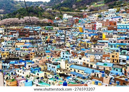 Gamcheon Culture Village, Busan, South Korea. - stock photo