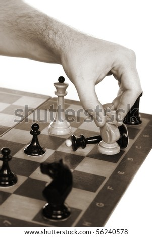 Game over. Picture of the chessmen on a chessboard - stock photo