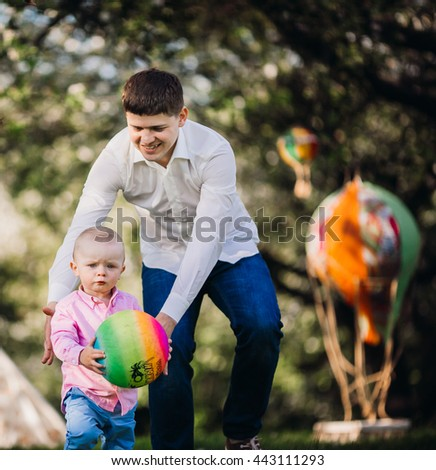 Games with a child - stock photo