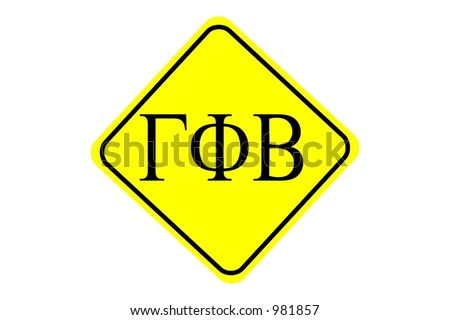 Gamma Phi Beta yellow diamond sign isolated on a white background - stock photo