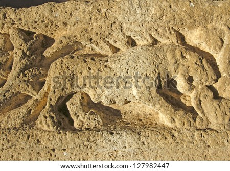 Gamzigrad-Romuliana is a Late Roman palace and memorial complex built in the late 3rd and early 4th centuries - detail of decoration. Serbia, Unesco world heritage site - stock photo
