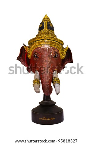 Ganesha Or Pickaneat Of Thailand - stock photo