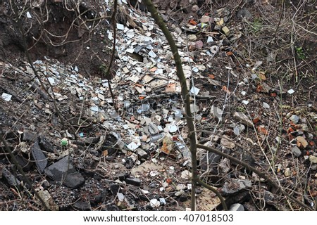 garbage outdoor - stock photo