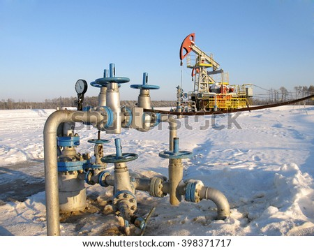 Gas industry. Oil pump jack - stock photo