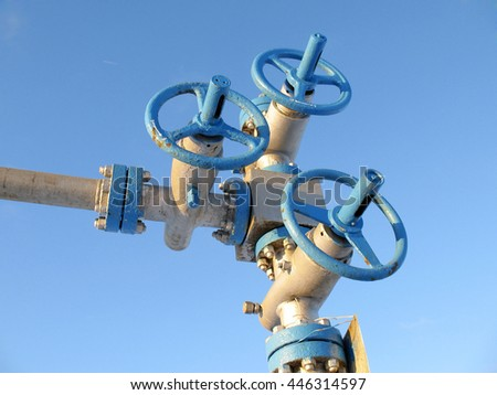Gas latch on a station - stock photo
