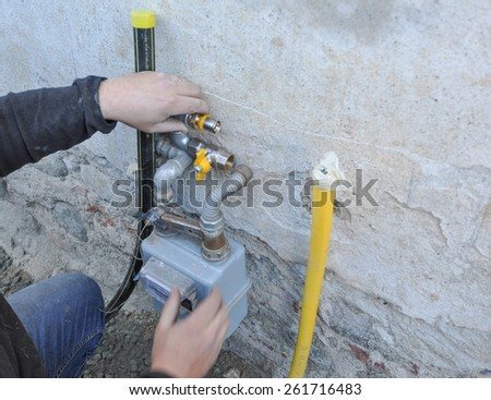 Gas meter flow meter to measure the volume of fuel gases - stock photo