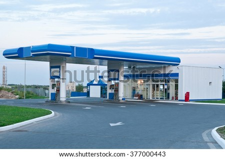 Gas station at day - stock photo