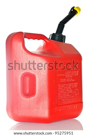 gasoline tank - stock photo