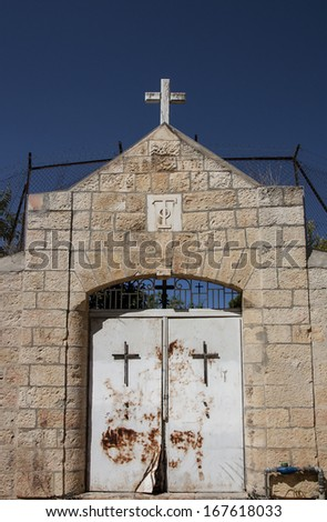 Gate at Dormition Abbey - stock photo