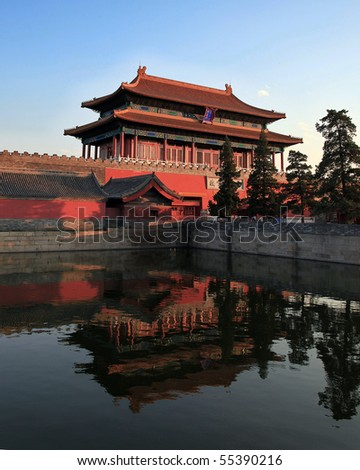 Gate of Divine Prowess, Forbidden City in Beijing, China - stock photo