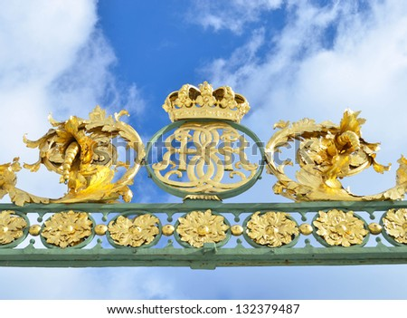 Gate of Drottningholms garden in Stockholm - Sweden - stock photo