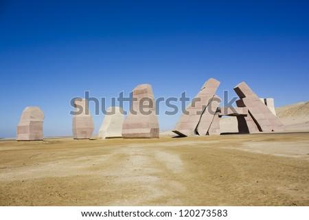 Gate of Ras Mohamed National Park - stock photo