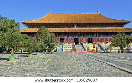 Gateway entry to the tomb of Ming Emperor Yongle at Changling, which is located 31 miles to the northwest of Beijing, China - stock photo