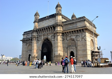 Gateway of India, Mumbai, India. Feb 24, 2015 - stock photo