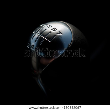 gear shift abstract - stock photo